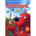 Clifford, Mi pequena Gran mascota [DVD]