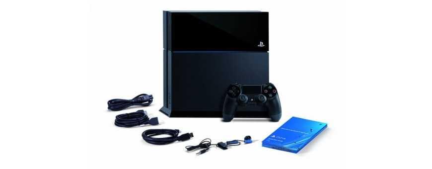 Comprar Accesorios Playstation 4